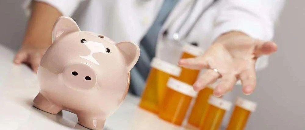 2021,公立医院十大现象!绩效管理升级,减员增效提上日程